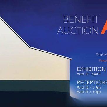 Lawrence Arts Center – 2017 Benefit Art Auction